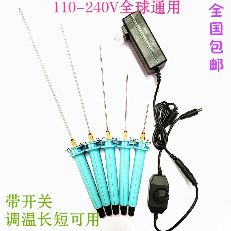 Foam Pearl cotton KT board electric heating tools electric pen grooving  modeling drilling carving electric cutting pen knife