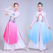 Classical dance umbrella dance fan Dance Chinese style cheongsam national dance