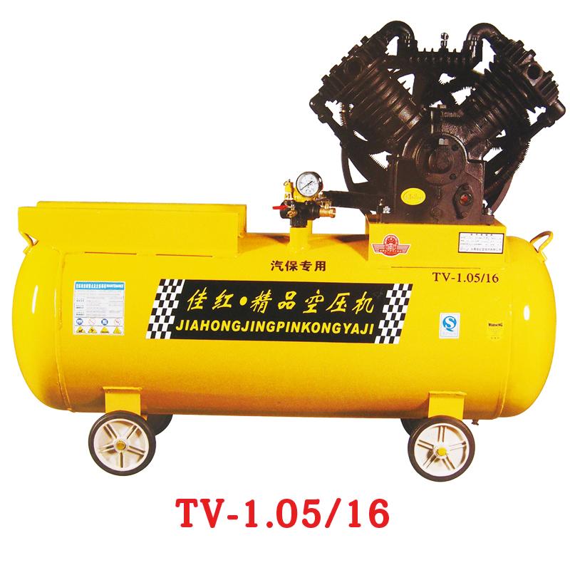 Компрессор для шиномонтажа Воздушный насос воздушный компрессор 7. 5кВт покраска столярных питания 1. 05/16 дизельный двигатель воздушный компрессор