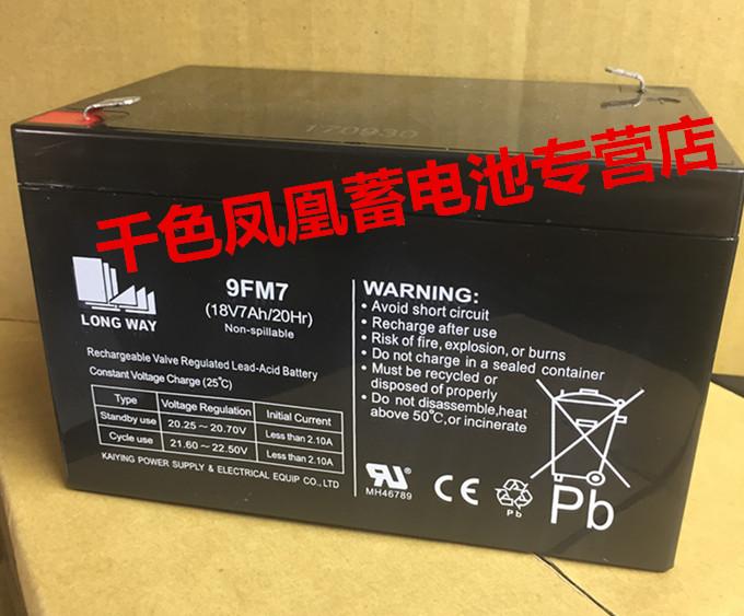Long Way Longway Battery 9fm7 18v7ah 20hr 18v Rod Audio Chainsaw