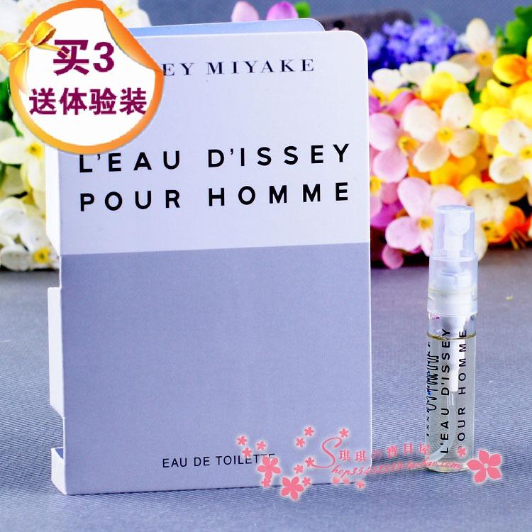 专柜正品 新品试用实惠装男女士香水小样5款装 寻找属于你的味道
