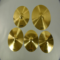 Alloy brass dot cymbals slices ding cymbals water cymbals hanging cymbals 8 20