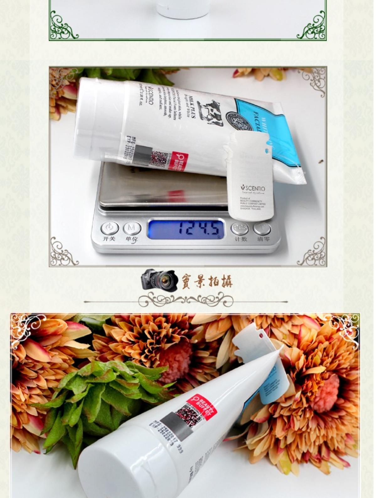 天天特价泰国BeautyBuffet Q10牛奶洗面奶 补水保湿氨基酸洁面乳6张