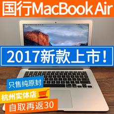 ноутбук Apple 2017 MacBook Air MQD32CH/A