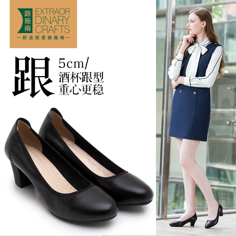 路施南空姐高跟工作鞋女黑色浅口中跟工装单鞋鞋舒适软皮职业鞋女