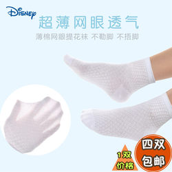 Disney new children's socks children spring and summer cotton socks three gun underwear knit men and women shallow mouth sock single double pack