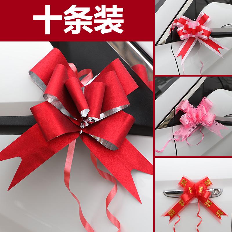 Свадебные принадлежности, корейский романс новый Украшение комнаты в комнате цвет зона цвет полосатый бантики свадебное Автомобиль привет слово Цветок ручной работы