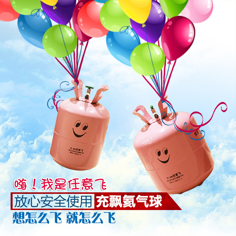 Usd 2697 home helium tank bottle inflatable balloon pump machine home helium tank bottle inflatable balloon pump machine wedding wedding room layout birthday wedding decoration junglespirit Images