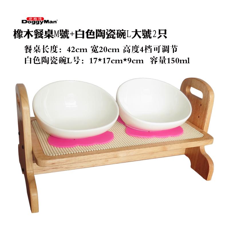 Цвет: м обеденный стол+керамическая чаша л2 только