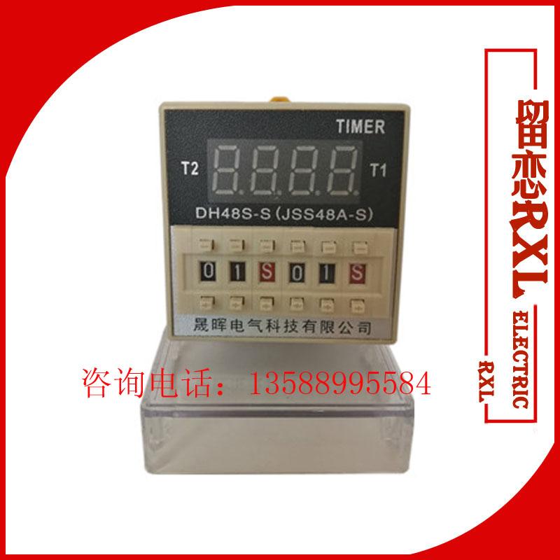 数显时间继电器DH48S-S 220V 36V DC24 循环时间继电器JSS48A-S