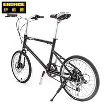 German EROADE retro adult bicycle City Light Fast born universal