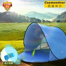 Kaiman del Automatic no-build camping beach shade Tent Speed Open