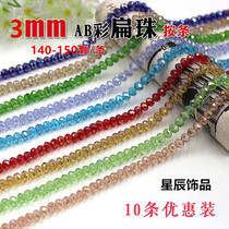 Jewelry Accessories handmade diy crystal Beads AB 10