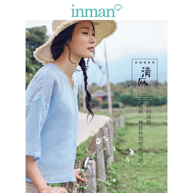 茵曼清麻系列2018衬衫新款宽松透气100%苎麻V领舒适五分袖夏装女