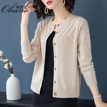 Laine cardigan Cropped veste cent pièces pull chunky large blouse