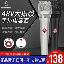 Микрофоны, мегафоны фото