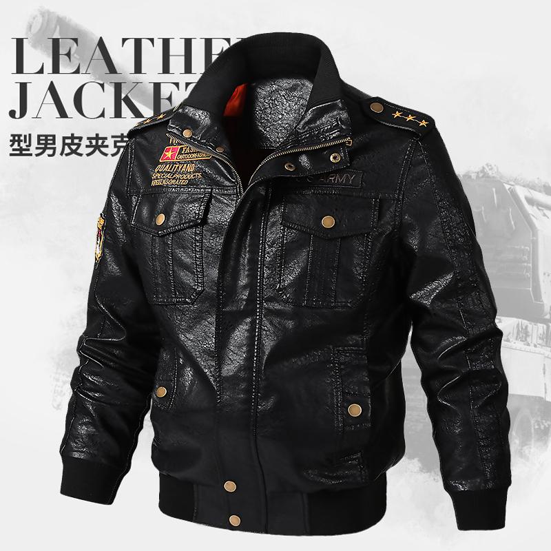 Áo khoác nam 2019 áo khoác nam châu Âu và Mỹ thương hiệu áo khoác da nam Áo khoác da mỏng Hàn Quốc đẹp trai áo khoác phi công - Quần áo lông thú