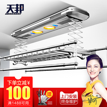 Tian Bang electric drying rack lifting balcony intelligent automatic clothes rod Machine