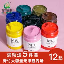 Green Bamboo Propylene Pigment 500ml wholesale low price textile D