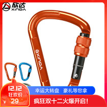Outdoor main lock Mountaineering climbing fast hanging speed drop safety buckle automatic pear type