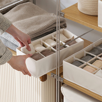 Cloth underwear storage box home underwear socks finishing drawer without cover