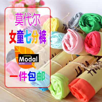 Children's baby summer leggings pants modal mosquito pants girls summer section thin section children's clothing specials