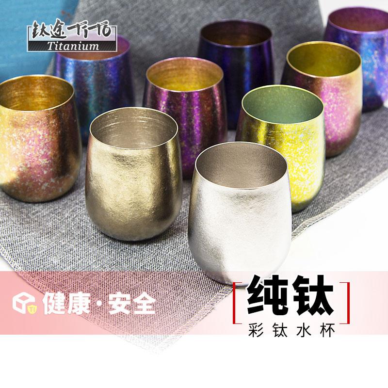 钛途TiTo纯钛双层茶碗水杯口杯主人儿童钛合金咖啡杯冰花茶杯结晶