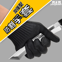 Anti-cutting gloves thickened 5 class anti-cutting military fan blade special Forces