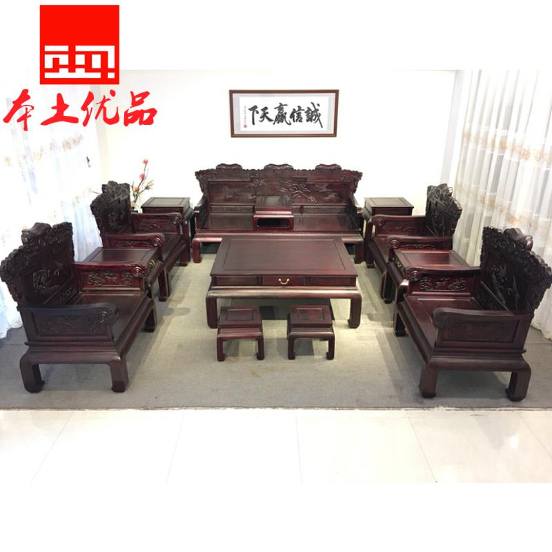Zambia máu gỗ đàn hương sofa Châu Phi gỗ hồng mộc gỗ nội thất gỗ rắn sofa ghế sofa khắc Trung Quốc - Bộ đồ nội thất