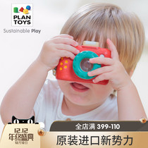Imported Plantoys children simulation camera girl Male