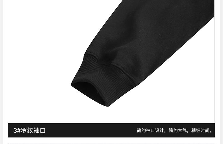 【THORNS】國潮秋冬加絨中國風日系潮牌寬松大碼學生潮流嘻哈套頭衛衣男連帽