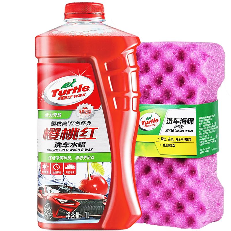 汽车洗车液水蜡镀膜泡沫清洗剂车外白车强力去污上光专用套装正品
