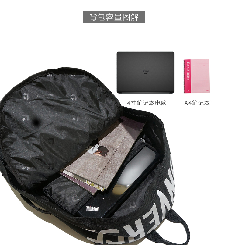 3fd56cd6101 ... Converse backpack male bag female bag 2018 new classic couple student  bag sports backpack 10003335 ...