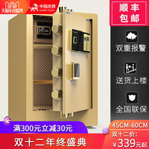 Home Fingerprint password office All steel anti-theft into the wall small safe