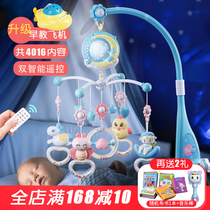 Baby Toy bed Bell music revolving bed hanging bedside ringing bell 0-3 months
