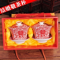 Wedding supplies wedding to the cup with cover with a bowl of dragon and Phoenix a pair of happy