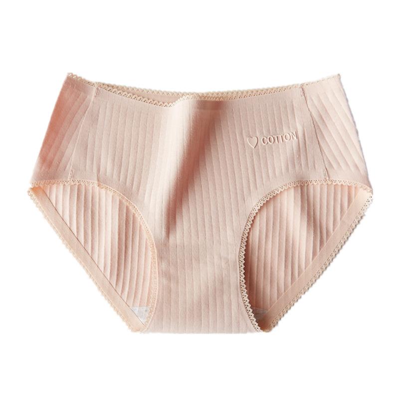 无痕内裤女纯棉抗菌中腰条纹蕾丝边女士三角内裤性感收腹短裤头薄