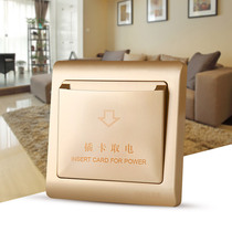 Card Power switch 40A any card hotel card champagne Gold