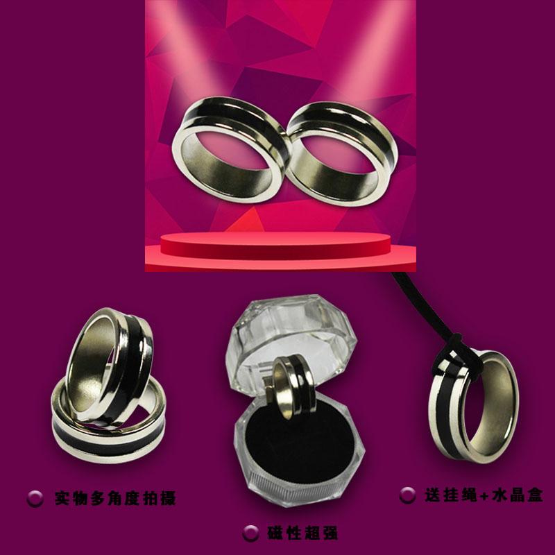 磁力戒指强磁铁戒指磁力魔戒魔术戒指近景表演戒指魔术道具详细照片