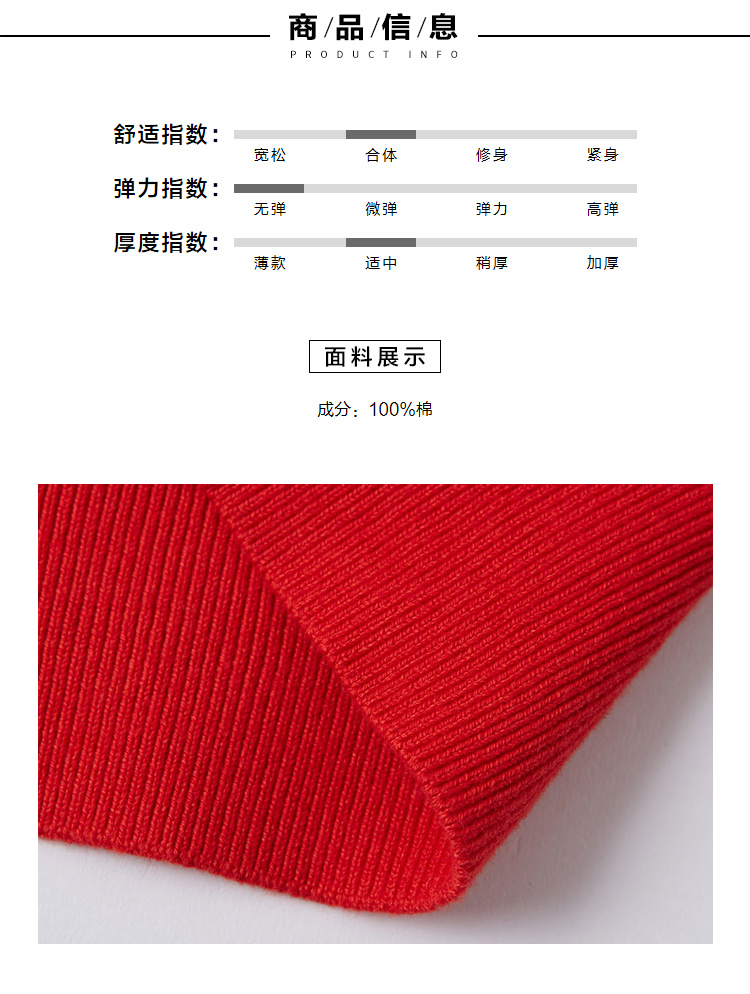 Áo len dệt kim métbonwe 2019 Xuân Mới Xu hướng nam hàn quốc Vòng cổ đan 716328 - Hàng dệt kim