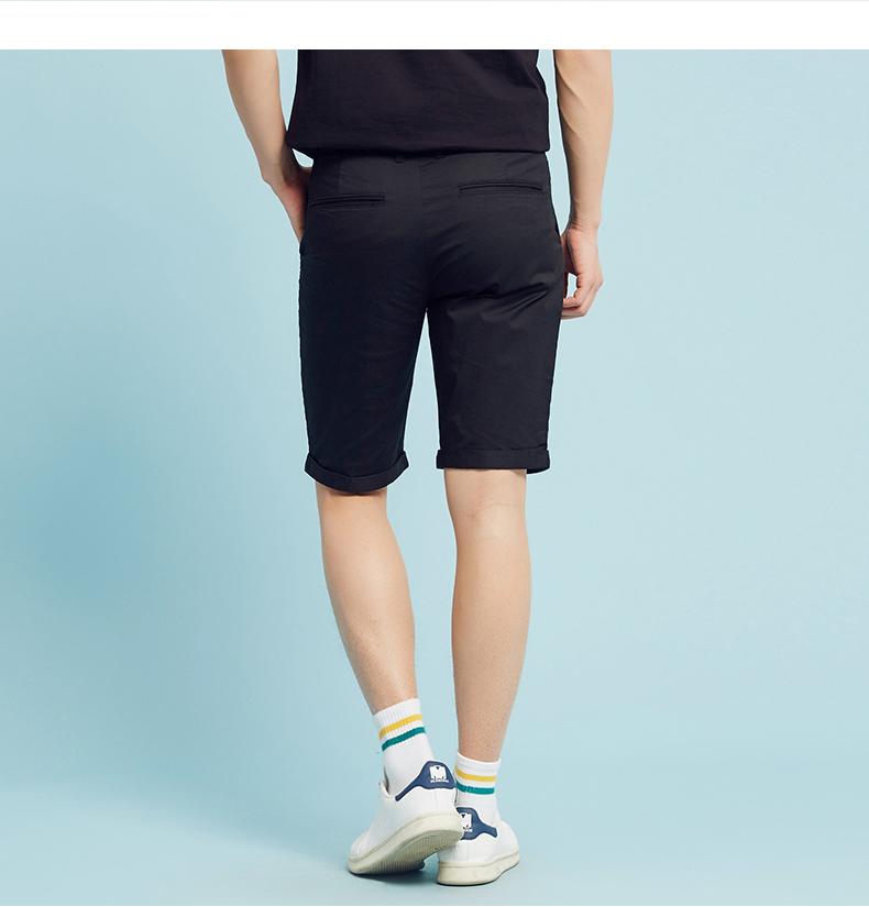 Metersbonwe quần short giản dị của nam giới mùa hè kinh doanh đô thị thanh niên nam năm-quần thời trang di chuyển