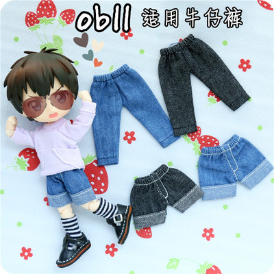 taobao agent ob11 baby clothes 12 points bjd beauty knot piggy GSC clay doll clothes all-match jeans long shorts