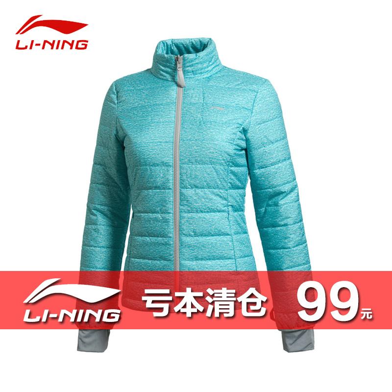 Giải phóng mặt bằng Li Ning của Phụ Nữ Mùa Đông Bông Coat Thoải Mái Nhẹ Ấm Bông Ngắn Mặc Slim Đứng Cổ Áo Thể Thao Áo Khoác