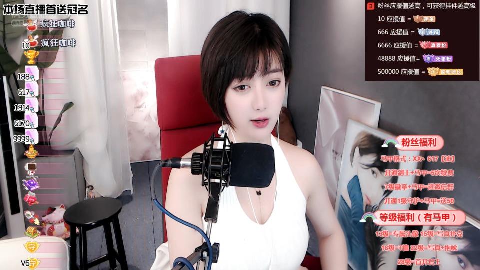 RD小迪丽2019082920直播录像视频