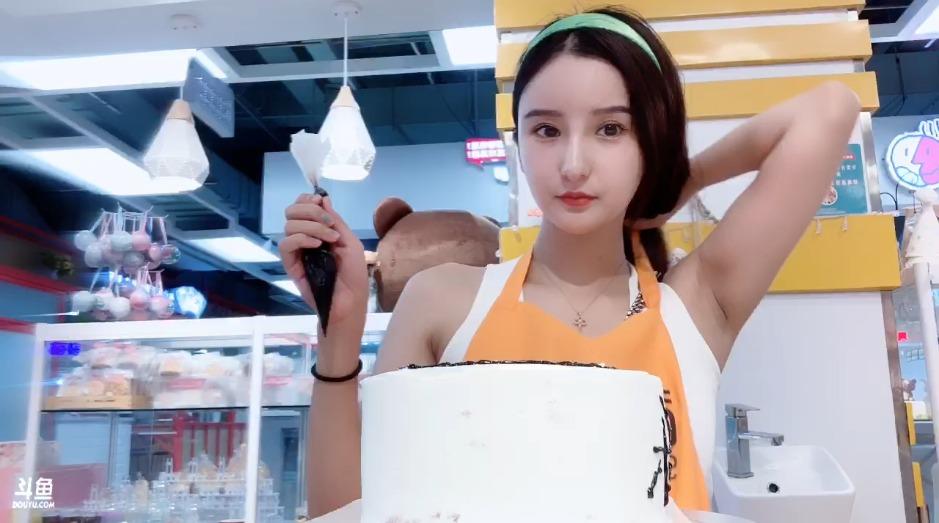 小z妹2019081915户外直播视频