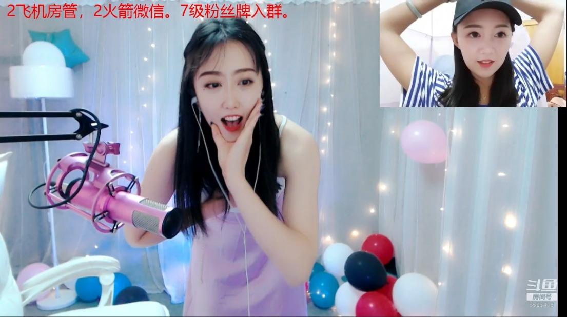 舞者Dance灵儿跳舞视频2019-09-28-18