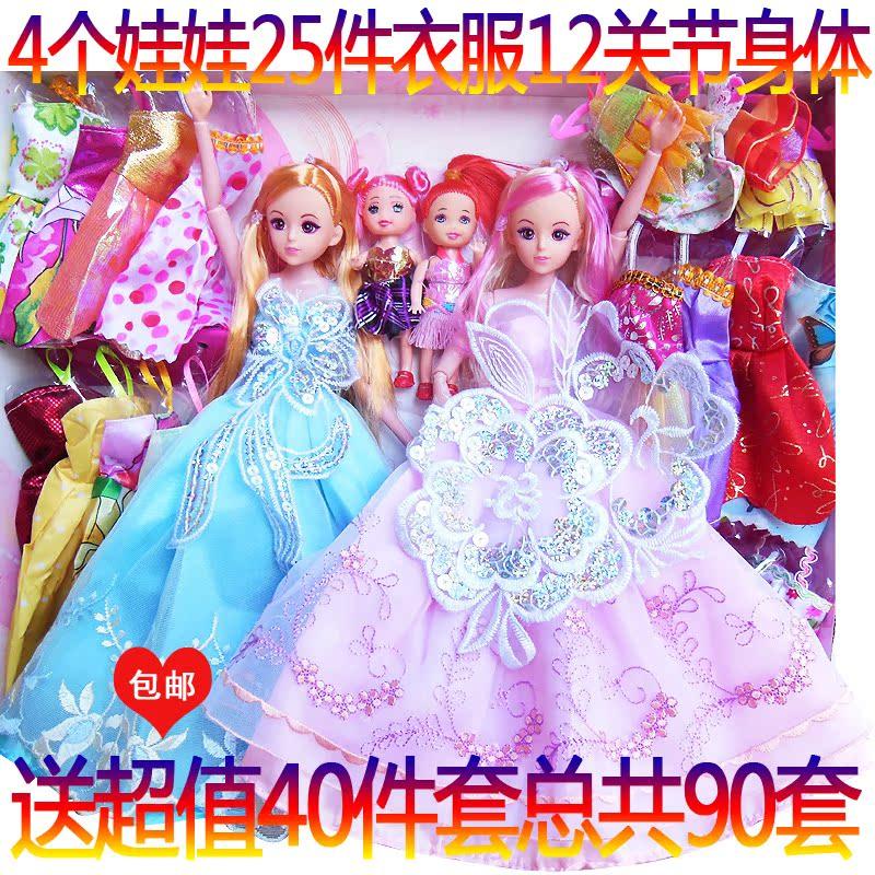 【慧芸纯手工作品251】可儿芭比ob娃娃衣服公主汉服-古装娃衣套装