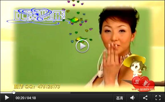 P122 双喜视频大众版婚礼片头C