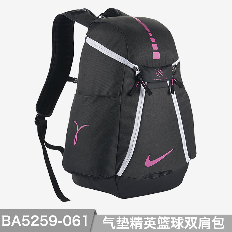 853dd63570 ... lightbox moreview · lightbox moreview. PrevNext. Serious sports Nike  Air Max men and women basketball elite Air Cushion backpack BA5259-061