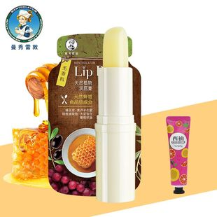 Mentholatum natural plant Honey Lip Balm